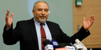 Israeli defence minister resigns over Gaza ceasefire, in blow to Netanyahu