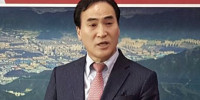 South Korea's Kim Jong-yang named Interpol president